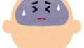 鬱と適応障害は全くの別物!/病んでる人は全員が鬱ではありません